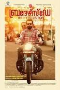 Brothers Day (Malayalam) Movie