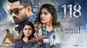 118 (Telugu) Movie