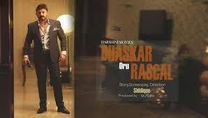 Bhaskar Oru Rascal (Tamil) Movie