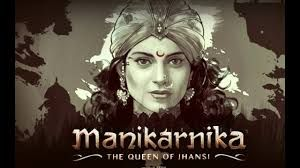 Manikarnika (Hindi) Movie