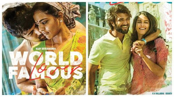 World Famous Lover (Telugu) Movie