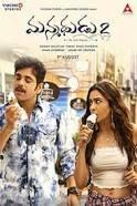 Manmadhudu 2 (Telugu) Movie