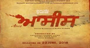 Asees (Punjabi) Movie