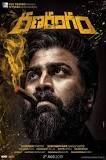 Ranarangam (2019 II) (Telugu) Movie
