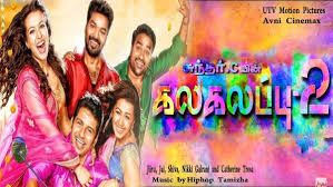 Kalakalappu 2 (Tamil) Movie