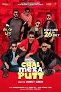 Chal Mera Putt (Punjabi)
