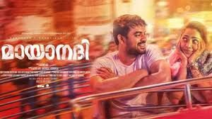 Mayaanadhi (Malayalam) Movie