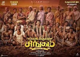 Kadaikutty Singam (Tamil) Movie