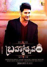 Brahmotsavam Detroit Telugu Movie Reviews, News, Articles at