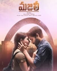 Majili (Telugu) Movie