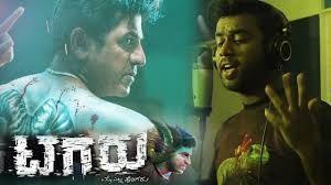 Tagaru (Kannada) Movie