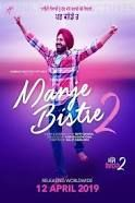 Manje Bistre 2 (Punjabi) Movie