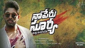 Naa Peru Surya Naa Illu India (Telugu) Movie