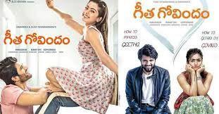 Geetha Govindam (Telugu) Movie