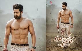 Aravinda Sametha Veera Raghava (Telugu) Movie
