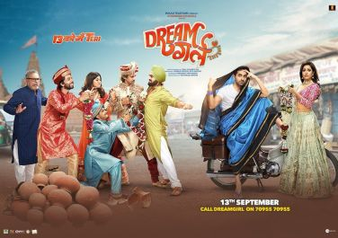 Dream Girl (Hindi) Movie
