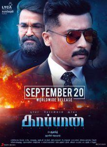 Kaappaan (Tamil) Movie