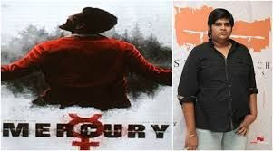 Mercury (Tamil) Movie