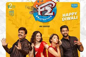 F2 Fun and Frustration (Telugu) Movie