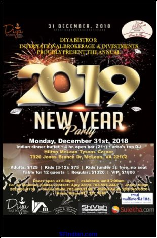 Diya Bistro - New Year's Eve 2019